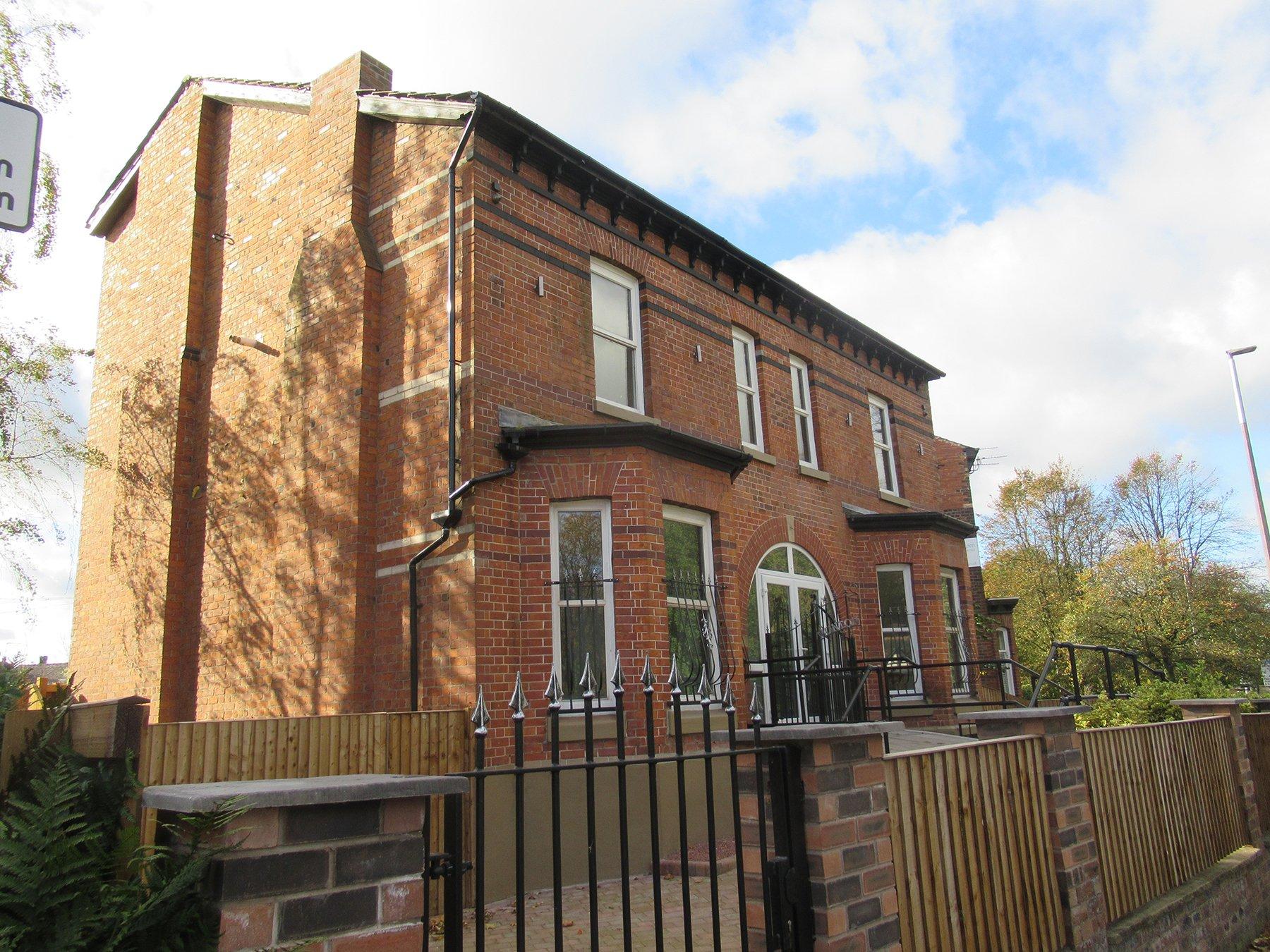 Monton House Nursery